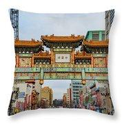 Washington D.c. Chinatown Throw Pillow