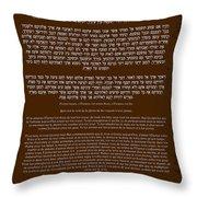 Hebrew Prayer- Shema Israel Throw Pillow