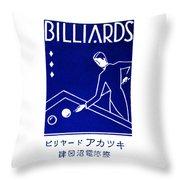 1925 Akatsuki Billiards Of Japan Throw Pillow
