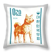 1962 Korea Jindo Dog Postage Stamp Throw Pillow