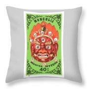 1984 Mongolia God Ulan Yadam Mask Postage Stamp Throw Pillow