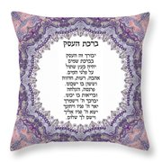 Hebrew Business Blessing Throw Pillow