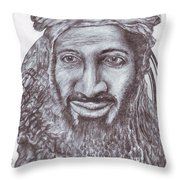 Realistic Of Memory Throw Pillow