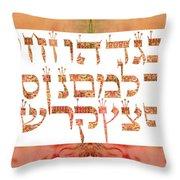 Hebrew Alphabet Throw Pillow