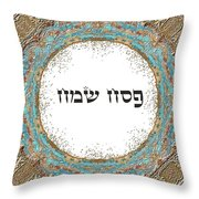 Shabat And Holidays- Passover Throw Pillow