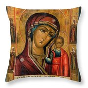 The Mother And Child Throw Pillow