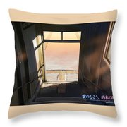 The Place Promised In Our Early Days Throw Pillow