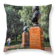 Yury Bashkin Garden Peterburg Throw Pillow