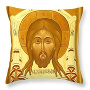 Jesus Christ Religious Art Throw Pillow