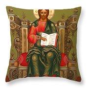 Jesus Christ Lord Savior Throw Pillow