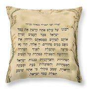 Hebrew Prayer For The Mikvah-woman Prayor Before Immersion Throw Pillow