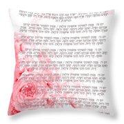 Sukkot-ushpizin Prayer- The Hosts... Throw Pillow