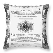 tree of life ketubah-Reformed and Interfaith version Throw Pillow