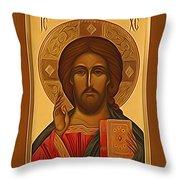 Jesus Christ Religious Art Throw Pillow