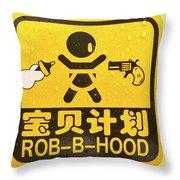 4581- Decal Throw Pillow