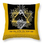 Son Blessing And Shema Israel In Hebrew Throw Pillow