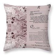 Interfaith Or Reformed Ketubah To Fill Throw Pillow