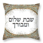 Shabat And Holidays Throw Pillow