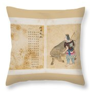 Watercolours On Papers With Popular Life Scenes And Inscriptions Throw Pillow