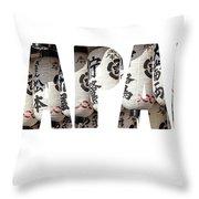 Japanese Paper Lanterns  Throw Pillow