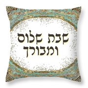 Shabat And Holidays Throw Pillow