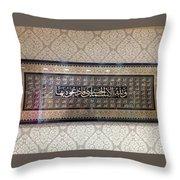 99 Names Of Allah Swt Throw Pillow