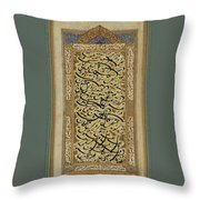 A Calligraphic Album Page Throw Pillow