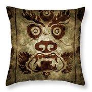 A Demonic Face Throw Pillow