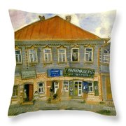 A House In Liozna Throw Pillow