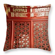 A Metaphor In Red And Gold  Throw Pillow