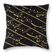 A Panel Of Calligraphy Throw Pillow