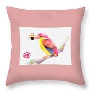 A Pink Rainbow Throw Pillow