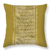 A Rare Calligraphic Panel Throw Pillow