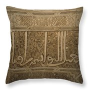 A View Of Arabic Script On The Wall Throw Pillow