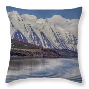Akureyri Estuary Throw Pillow