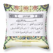 Al-falaq Moroccan Background Throw Pillow