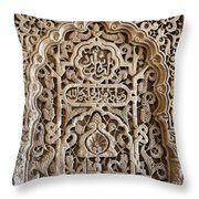 Alhambra Wall Panel Throw Pillow