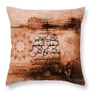 Alhamdo Lillah 0332 Throw Pillow
