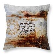 Alhamdo-lillah Throw Pillow