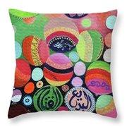 Allah Names - Circles Throw Pillow