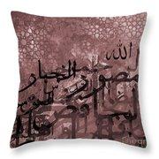 Allah Names Throw Pillow