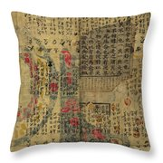 Antique Maps - Old Cartographic Maps - Antique Chinese Map Of The World, Ming Era Throw Pillow