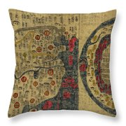 Antique Maps - Old Cartographic Maps - Antique Map Chinese Map Of The World, Ming Era Throw Pillow