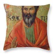 Apostle Matthias 1311 Throw Pillow