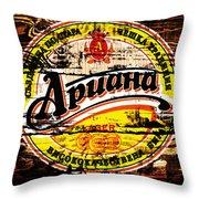 Apuaha Beer Sign Throw Pillow