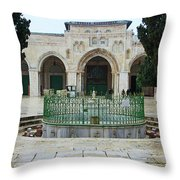 Aqsa Main Arches Throw Pillow