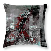 Arabic Calligraphy 001 Throw Pillow