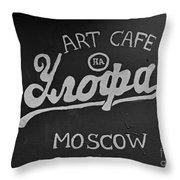 Art Cafe Sign Throw Pillow