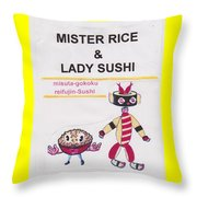 Mr Rice And Lady Sushi From Wheat-shire Throw Pillow