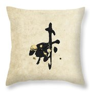 Chinese Zodiac - Year Of The Goat On Rice Paper Throw Pillow